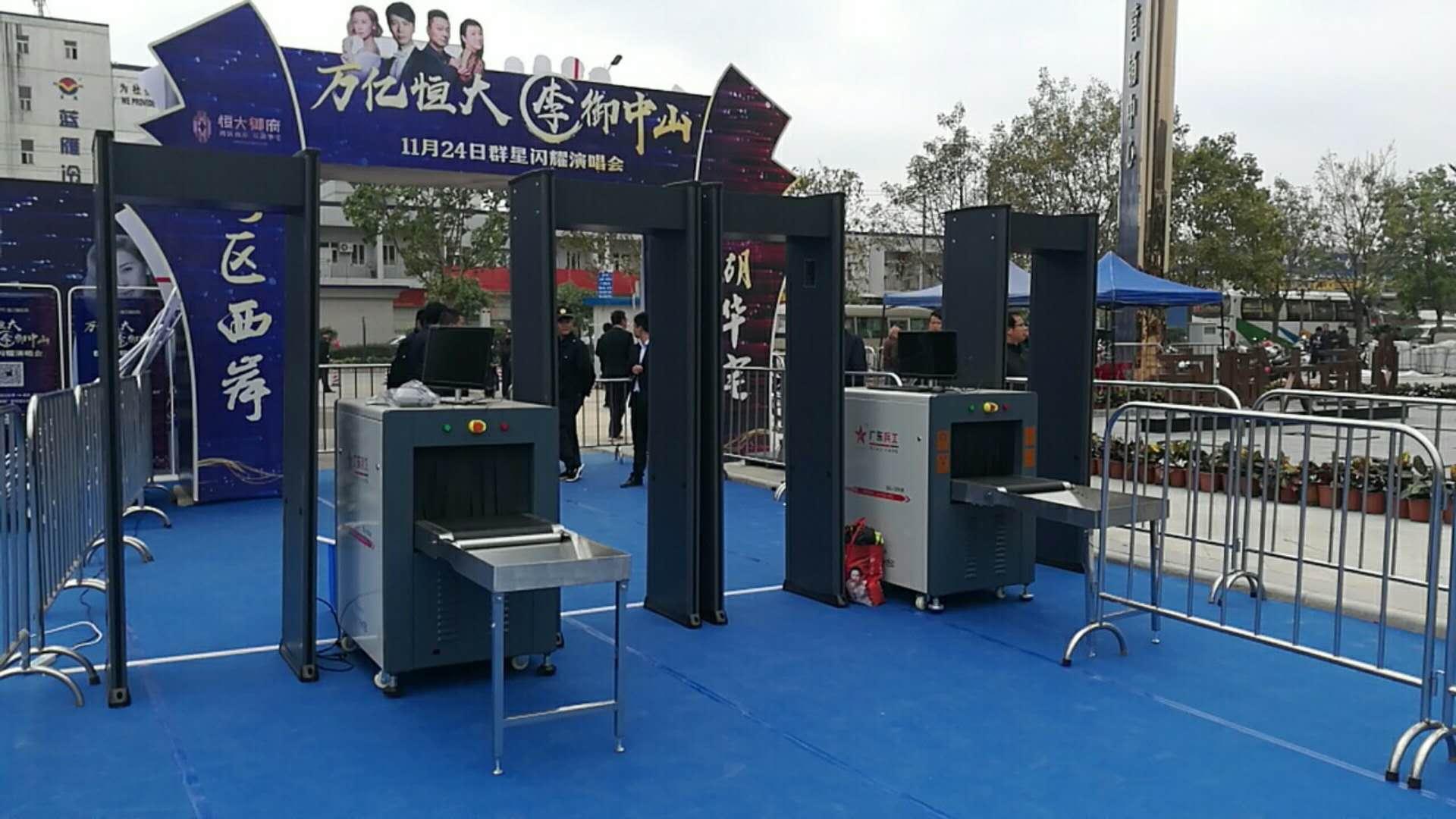 [中山]恒大御府将于11月24日举办群星闪耀演唱会大门安检设备
